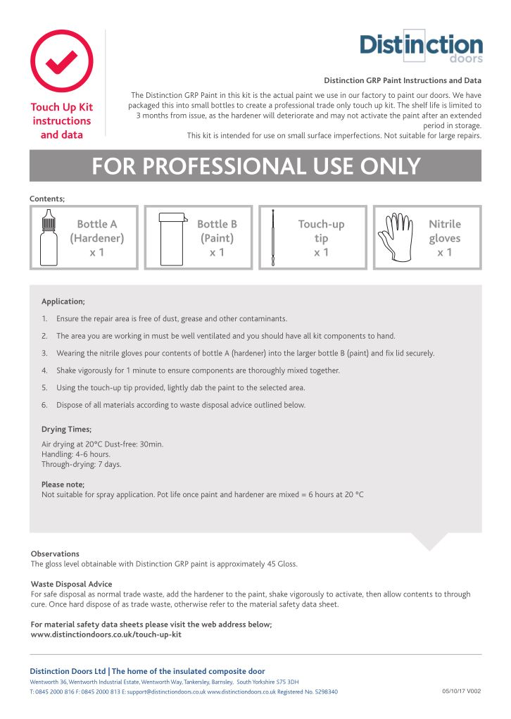 Touch up guide
